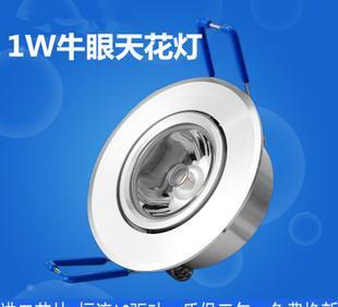 厂家加工订制LED珠宝照明射灯1W 可调整角度高亮柜台led天花灯;