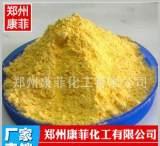 厂家批发 99.7%黄丹 氧化铅生产基地 现货大量供应;