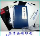 專版畫冊印刷公司樣本產品圖冊印刷說明書海報畫冊設計印刷定制;