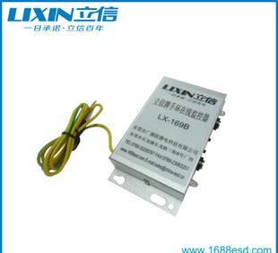 热销立信牌LX-169B双线手环在线监控仪 双人双用节成本测试效果好;
