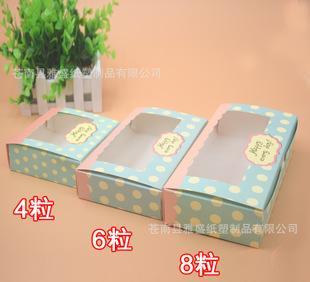 包装纸箱平铺设计