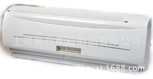 上海空调外壳开模具 空调塑料外壳模具设计制造 塑胶外壳注塑;