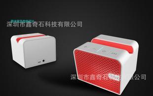 创意电子产品蓝牙音箱产品结构设计 深圳专业蓝牙音箱外观设计;