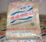 批发正益牌工业清洗剂 工业用清洗剂 精细化学品 YB-5常温清洗剂;