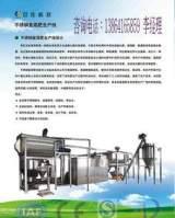 小型有机肥生产线,不锈钢有机肥生产线,肥料加工设备LH;