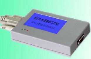 普瑞色谱工作站销售,色谱仪专用色谱工作站
