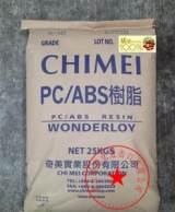 现货供应 高流动PC/ABS 台湾奇美塑料合金 PC-510;