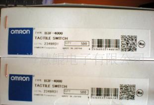 原装进口现货供应OMRON欧姆龙开关按钮B3F4000/开关元件B3F4000;