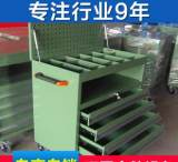 长期供应 广州东莞豪华工具车间运输搬运车 佛山交通运输工位车;