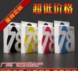 制作保健品包装盒 包装纸盒 喜糖瓦愣盒 食品包装盒印刷;