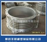 定做供应管道专用的减震金属补偿器 缓冲补偿器 定做加工;