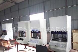 供应专业硫化仪 硅胶硫化仪 硫化仪 硫化仪厂家;
