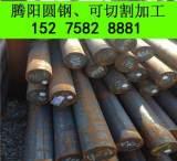 供应宝钢T12优质耐磨损碳素工具钢 T12光亮圆钢 批发零售;
