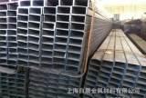 专业生产小口径方矩管、厚壁方矩管 无缝方管 镀锌方管 热销产品;