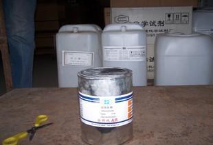 化工原料 化学试剂 过氧化钠 500g/瓶;