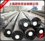 厂家供应碳结圆钢 10#碳结圆钢 批发碳结圆钢 优质碳结圆钢;