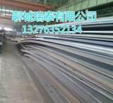 现货供应P91合金钢板切割批发零售 /P91耐热锅炉板 厂家批发零售;