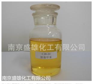 批发 C20 24烷基甲苯 乳化防锈性能稳定的工业润滑油添加剂;