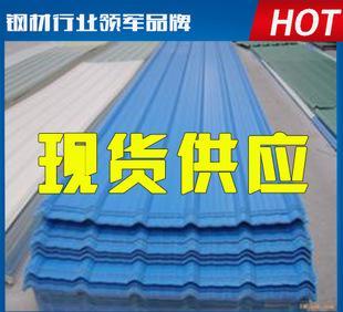 宝钢镀铝锌彩涂板 宝钢彩涂代理商 氟碳彩钢瓦 建筑用瓦楞板;