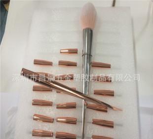 时尚高档真空UV电镀加工 ABS塑胶电镀加工厂 化妆品电镀加工;