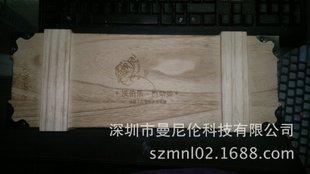 深圳打标刻字 激光打标 竹器木器logo加工 金属日用品激光雕刻;