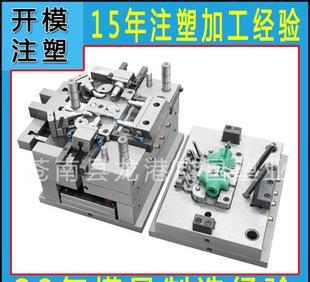 高质量注塑加工厂 温州地区注塑加工厂 成型模具注塑加工厂;
