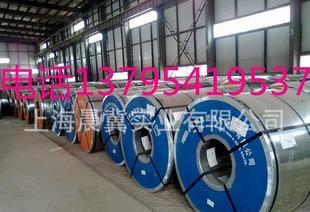 供镀锌板 热镀锌板 电镀锌板 镀铝锌板 定制长度 可以零售;
