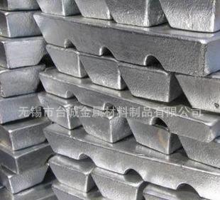 专业销售 稀土合金 镁锰中间合金MgMn5 Mg Mn 镁锰合金;