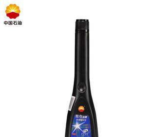 昆仑润滑油 昆仑之星-汽油复合剂动力型 100ml 燃油宝/燃油添加剂;