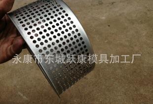 生产厂家加工订制级进模 连续冲压模 不锈钢冲孔模具 自动冲压模;
