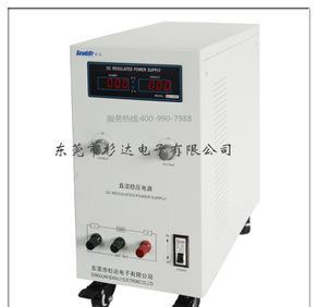 供应单相220V 高压电源600V输出 可调 直流稳压电源WYJ-600V5A