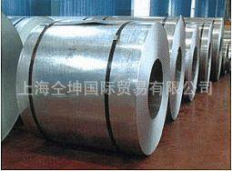 供应宝钢无花无油五金电子产品制造专用镀铝锌卷板特价批发零售;