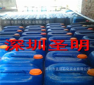 27.5% 30KG/桶双氧水 深圳广东福建直销双氧水;