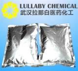 四乙基米氏酮(光引发剂EMK,90-93-7)染料中间体;