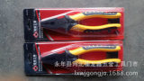 批发金岛牌钢丝钳 8寸钢丝钳 质量好 耐用 价格优惠;