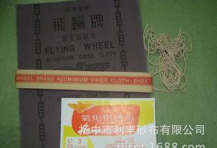 플라이휠 카드 알루미나 사포