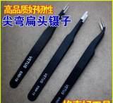 专业修表工具 尖头镊子不锈钢防静电镊子 弯嘴ESD-15;