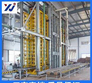 メーカーの加工の重竹の熱いプレス縦型形の自動プレス機の18トン自動プレス