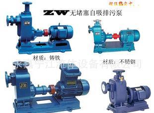 공장 핀 ZW 스스로 빨아 없다 막히다 오염 제거 펌프 100ZW80-80 수평식 스스로 흡수 펌프 하수 흡입 펌프 방폭 스스로