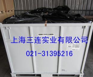 异戊橡胶IR2200
