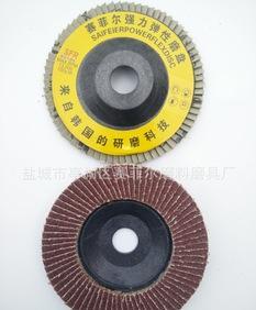 供应60#100百叶轮 百叶片 平面砂布轮 磨头;