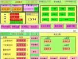 提供威纶通触摸屏人机界面编程 上海人机界面触摸屏编程;