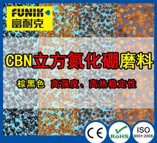 CBN single crystal superhard material rich Nike CBN-850 cubic boron nitride abrasive powder crystal CBN