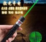 探明 303大功率绿光激光灯手电筒 激光手电 充电远射2000米;