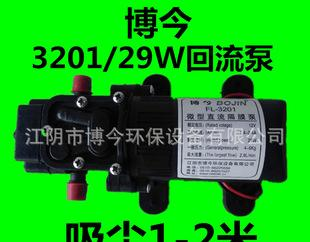 12V 고압 다이어프램 펌프 보 지금 다이어프램 펌프 3201 나사선 펌프 스트레스 킬로그램 전기 분무기 펌프
