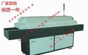 経済型リフロー溶接機メーカー直販溶接機メーカー直販価格特典
