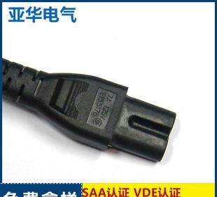 现货销售 YH加拿大CUL电源线插头 两极电源插头 八字尾电源线;