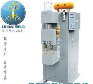 供給空気圧点焊机自動オルトロスの点焊机DN-250空気圧触れ溶接機、携帯点焊机