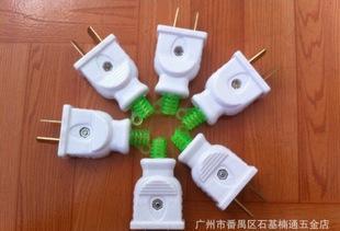 插头 可转换两极 电源插头 转插 直插 质量好 新材料;