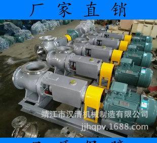 직접 판매업 FJX-600 강제 순환 펌프 증발 순환 펌프 축류 펌프